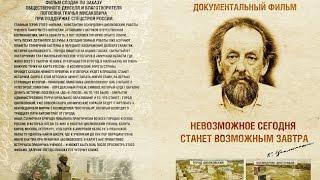 видео Работы Циолковского