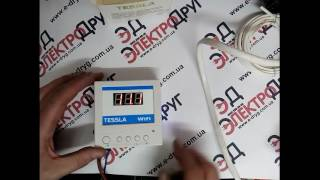 Терморегулятор з wifi Tessla TRS WiFi. Підключення. Налаштування