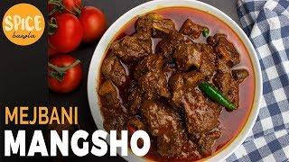 চট্টগ্রামের অথেনটিক মেজবানী মাংস | Authentic Traditional Mejbani Mangsho |  Eid Special Recipe
