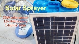 solar sprayer | solar seed sprayer | solar agro sprayer | Solar Agriculture Sprayer