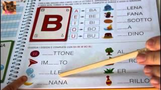 "Impariamo l'alfabeto Italiano. Lettera ""B"". Учим Итальянский алфавит. Буква ""B""."