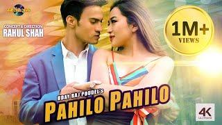 PAHILO PAHILO (पहिलो पहिलो) Uday Raj Poudel Ft. Rahul Shah & Alisha Rai  Official Music Video 2019
