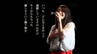 吉川友 LOVE YOU FOREVER(2nd single c/w曲 )