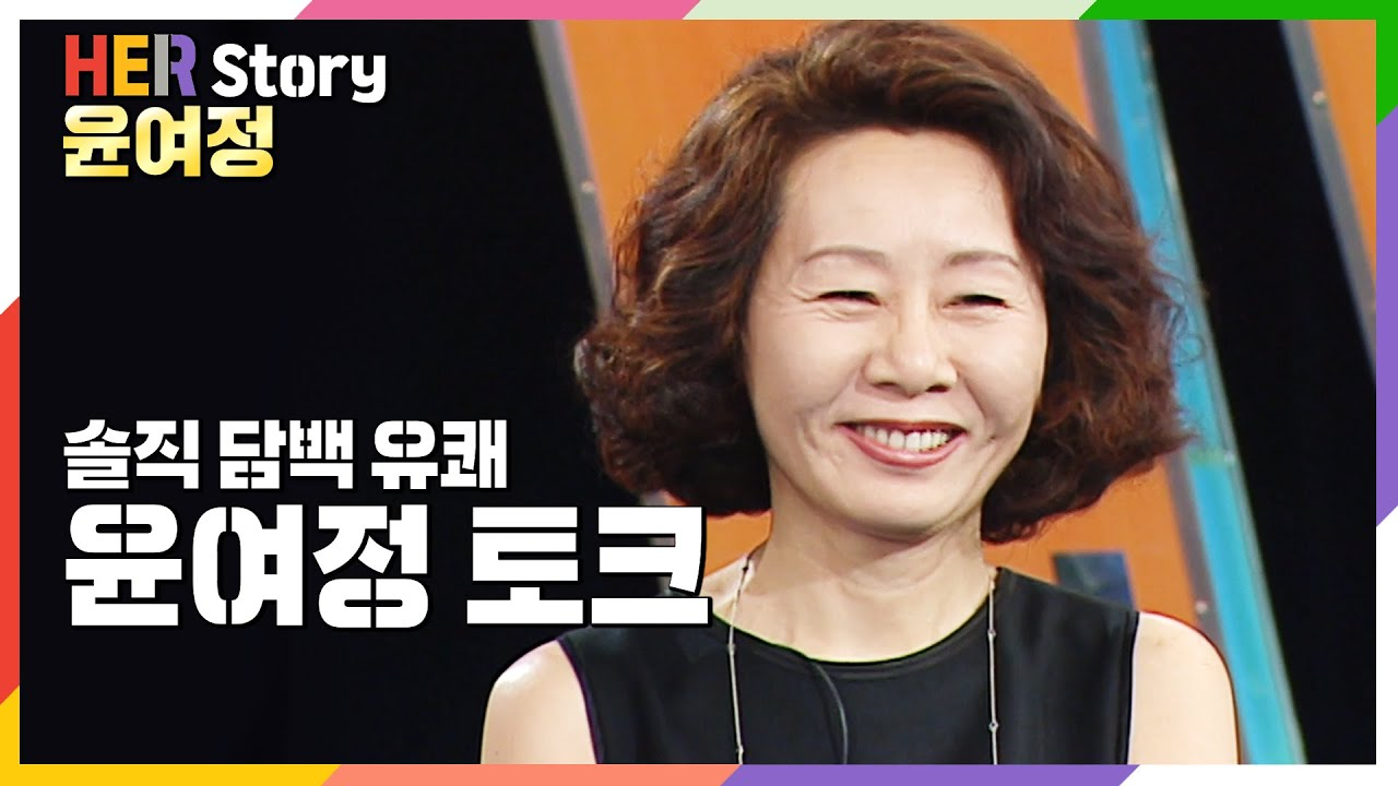 'Minari' star Yuh-Jung Youn scolded a reporter who asked her what ...