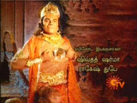 RAMAYANAM TAMIL TITTLE SONG
