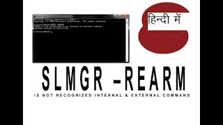 slmgr not recognized internal external command Error Solve (Hindi)