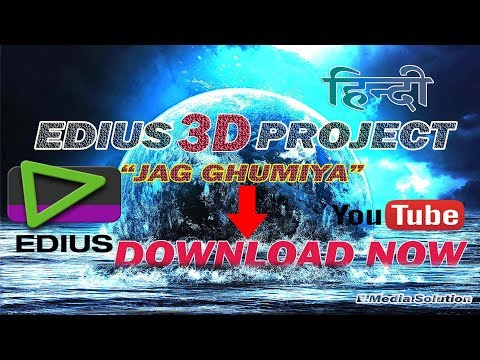 How to Download Edius 3D Wedding Project 2017