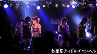 小泉千秋 2012年9月9日(日) 渋谷DESEO ☆チキイズムッ☆vol.15ッ☆...