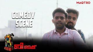 ഓടികന്നല്ലേ ഹെൽമെറ്റ് വേണ്ടു..ബിടെക്കിലെ കോമഡി രംഗം - Btech Comedy Scene