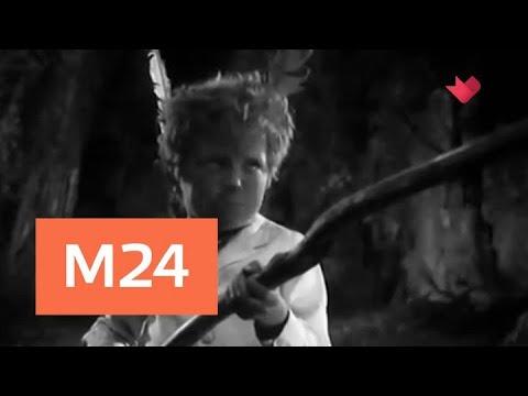 'Кинофакты': 'Деловые люди' - Москва 24 - Видео с YouTube на компьютер, мобильный, android, ios