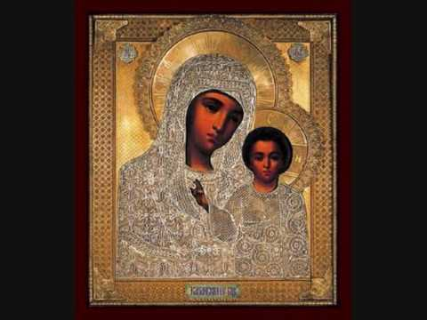 Gregorian Chant  - Byzantine Church 10th Century