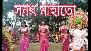 Purulia Chhau dance by Sanath mahato   Purulia Chhau Nach   Purulia Natun Pala   ওস্তাদ সনৎ মাহাতো ।
