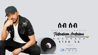 Korchach - Seb Seb   | ሰብ ሰብ - Eritrean Music ( Official Audio )