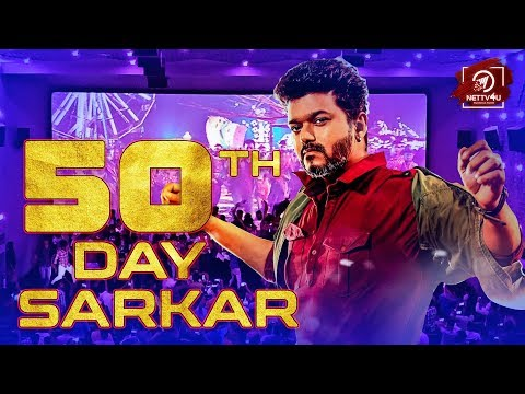 Sarkar 50th Day Celebrations | Thalapathy Vijay | A.R Murugadoss | A.R. Rahman