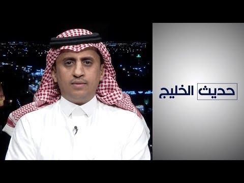 هل توطين الوظاي?ف هو الحل لمشكلة البطالة في السعودية؟  - 21:59-2020 / 2 / 5