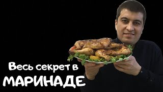 КУРИЦА ОКОРОЧКА с КАРТОШКОЙ ПАПИНЫ РЕЦЕПТЫ TOVUQ oyoqchalaridan MAZZALI UJIN Узбекистан БУХАРА