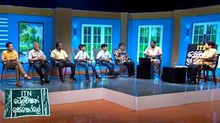 ITN Television Iskole - (2021-04-24) | ITN Thumbnail