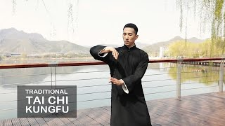 #IntangibleCulturalHeritage – Tai Chi Kungfu