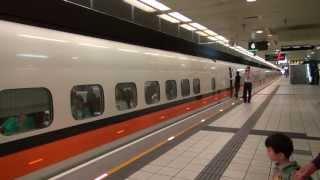 台湾高鉄で、台北駅から桃園空港へ