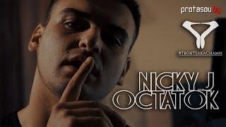 Nicky_J - Остаток (премьера клипа, 2017)