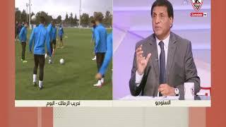فاروق جعفر يوضح عقوبات نادى الترجي في التاثير على أداء لاعبي الزمالك- زملكاوي
