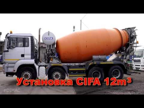 Автобетоносмеситель MAN с итальянской установкой СIFA 12m3