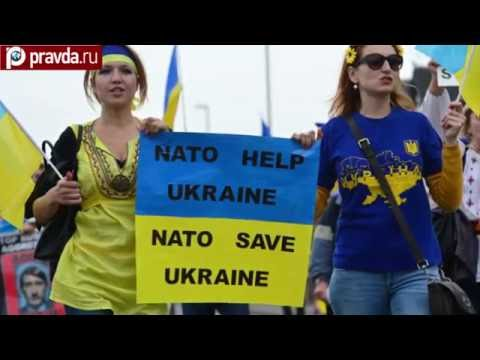 NATO rejects Ukraine