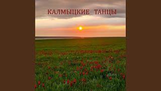 Дербетовский Товшур