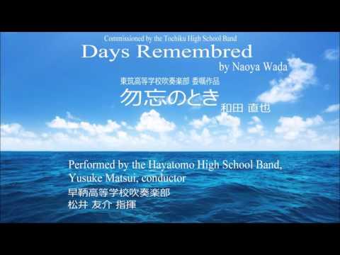 Days Remembered [Naoya Wada] / 勿忘のとき [和田直也]