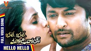 hello hello video song bhale bhale magadivoi nani lavanya tripathi uv creations
