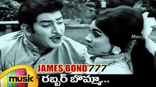 Rubber bomma music video from james bond 777 telugu movie on mango music, ft. krishna, vijayalalitha and jyothi lakshmi. composed by satyam. subscribe ...