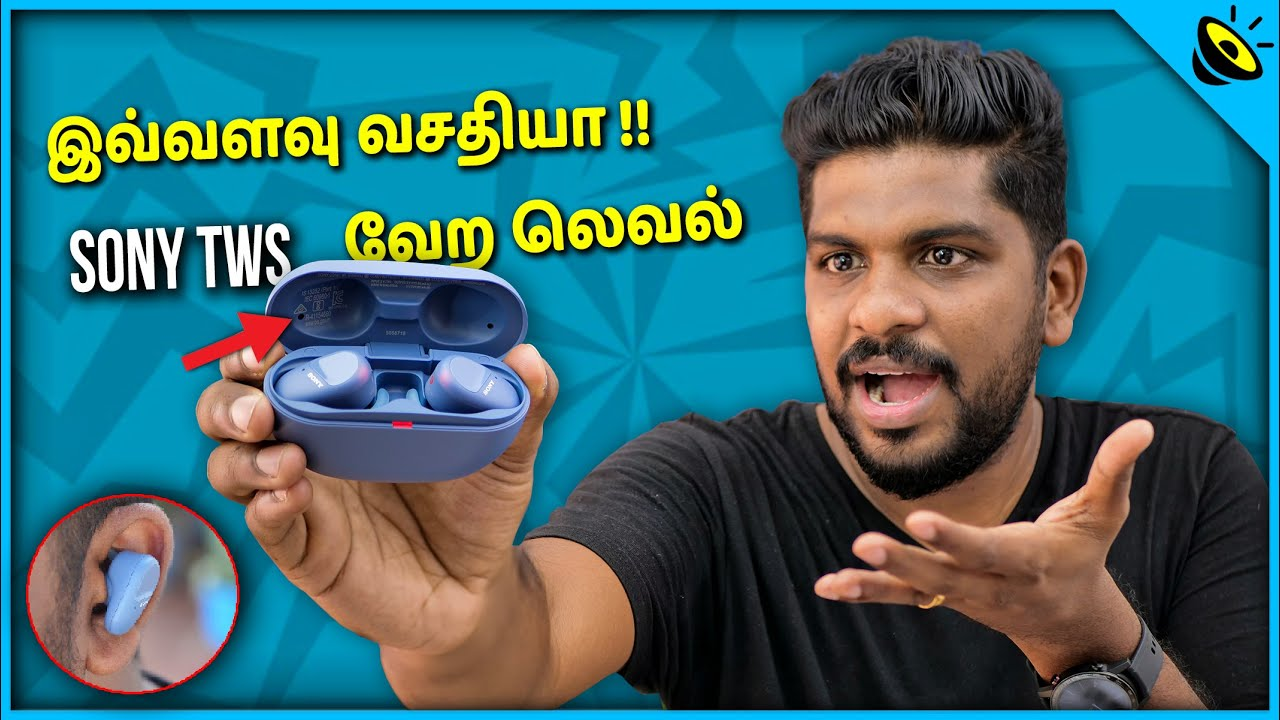 இவ்வளவு வசதியா 😲 | SONY WF-SP800N TWS earbuds Review in Tamil