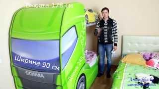 видео Детские двухъярусные кровати в Барнауле