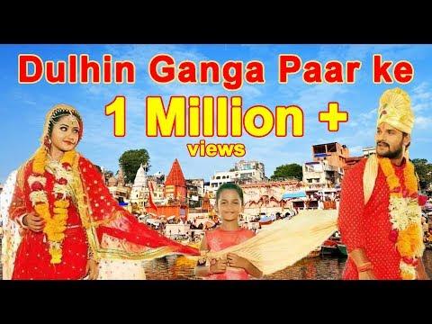 Dulhan Ganga Paar Ke Bhojpuri Film - Khesari Lal with daughter Kriti Yadav & Kajal Raghwani