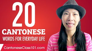 20 Cantonese Words for Everyday Life - Basic Vocabulary #1