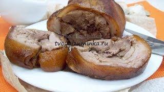 Рулет из свиной рульки: как приготовить мясной деликатес в домашних условиях