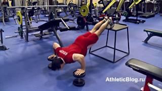 Широкие отжимания с поднятыми ногами. Техника выполнения упражнения. Обучающее видео