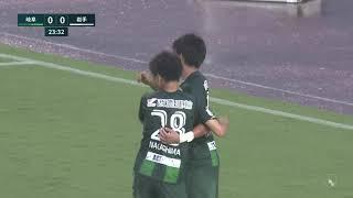 FC岐阜vsいわてグルージャ盛岡 J3リーグ 第9節