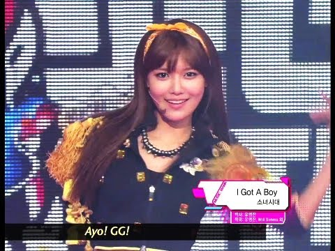 Girls' Generation - I Got A Boy (2013.06.01) [Music Bank w/ Eng Lyrics]