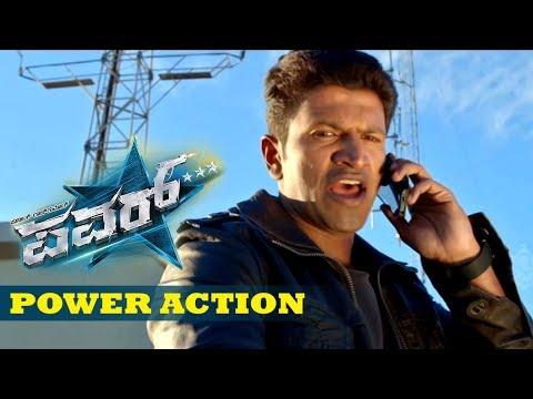 Puneeth Rajkumar Push Underworld Don From Top Floor | Kannada Action Scenes | Power Kannada Movie