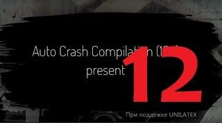 Auto Crash Compilation (18+) Подборки ДТП 12