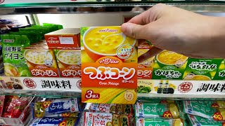 Snacks & Drinks from Japan…