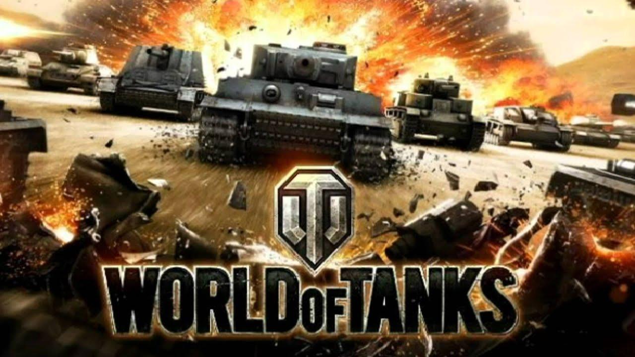 ГДЕ КУПИТЬ АККАУНТ В World of Tanks ? - YouTube