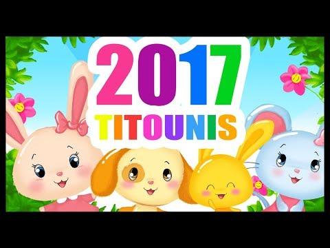 Les nouvelles chansons 2017 Titounis - Part 1 - Comptines pour les enfants