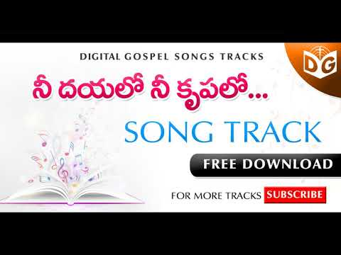 Nee Dayalo Song track || Telugu Christian Audio Songs Tracks || Digital Gospel HD