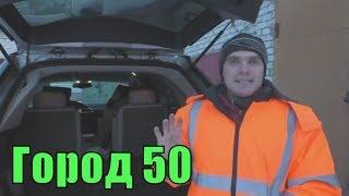 КУПИТЬ АВТО  до 350000 рублей. Крайслер Пацифика-минивэн или джип? Предпродажка.
