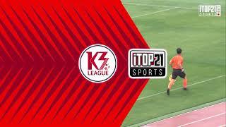 H/Lㅣ K3 9R ㅣ 부산교통공사축구단 vs 평택시티…