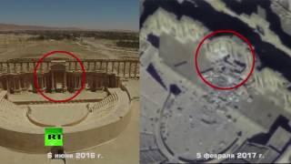 МО обнародовало видео, доказывающее уничтожение Римского театра в Пальмире боевиками ИГ