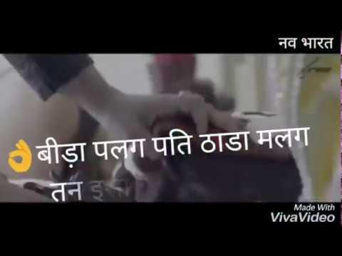 Bheeda Palang. haryanvi song of masoom sharma 👌 2018