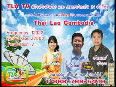 TLA TV SPOT